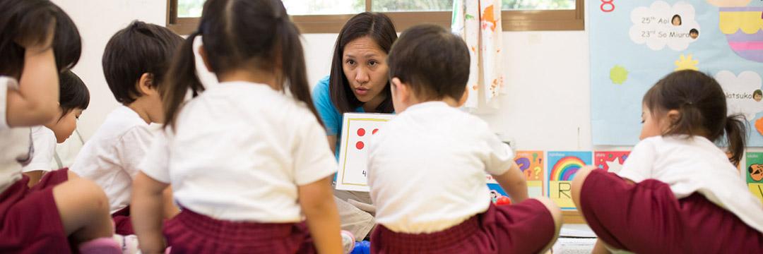 英語幼児園