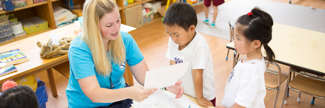岡山ISOEで幼稚園から英会話まで